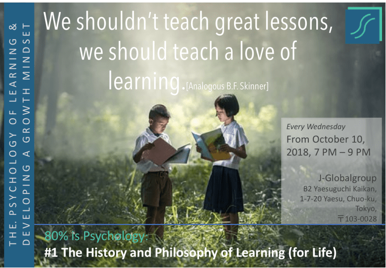 mathias sager-school-learning-psychology-philosophy-TEASER03.png