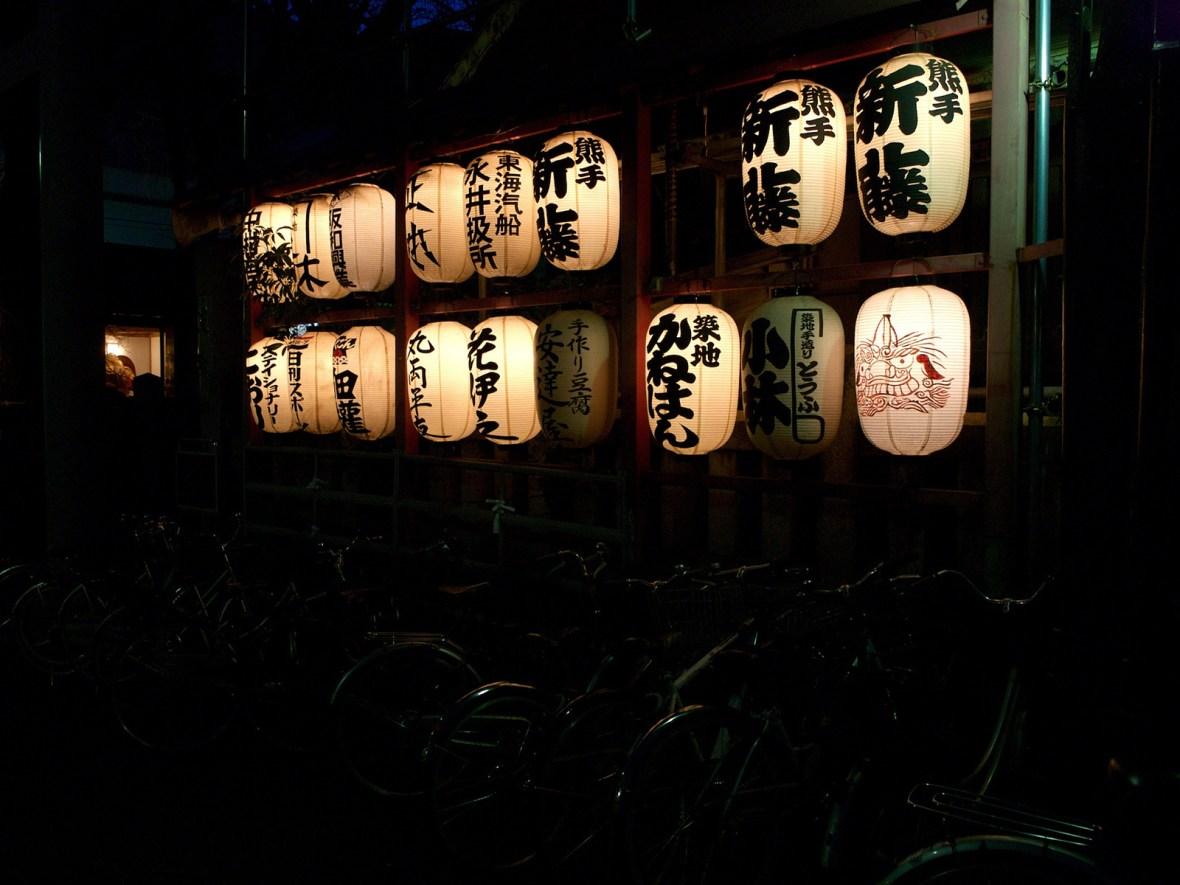 Japanese lanterns in Tokyo, Japan