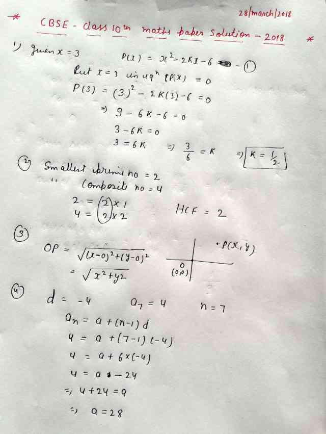Class 10 Maths Exam Paper Section-A (Q1,Q2,Q3,Q4)