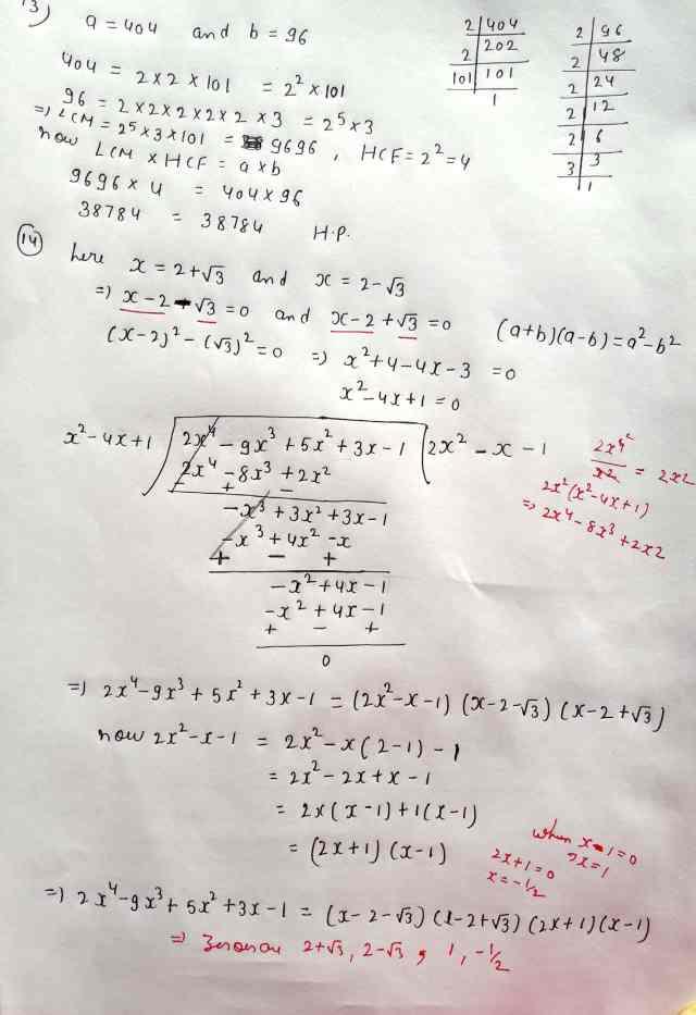 Class 10 Maths Exam Paper Section-C (Q13,Q14)