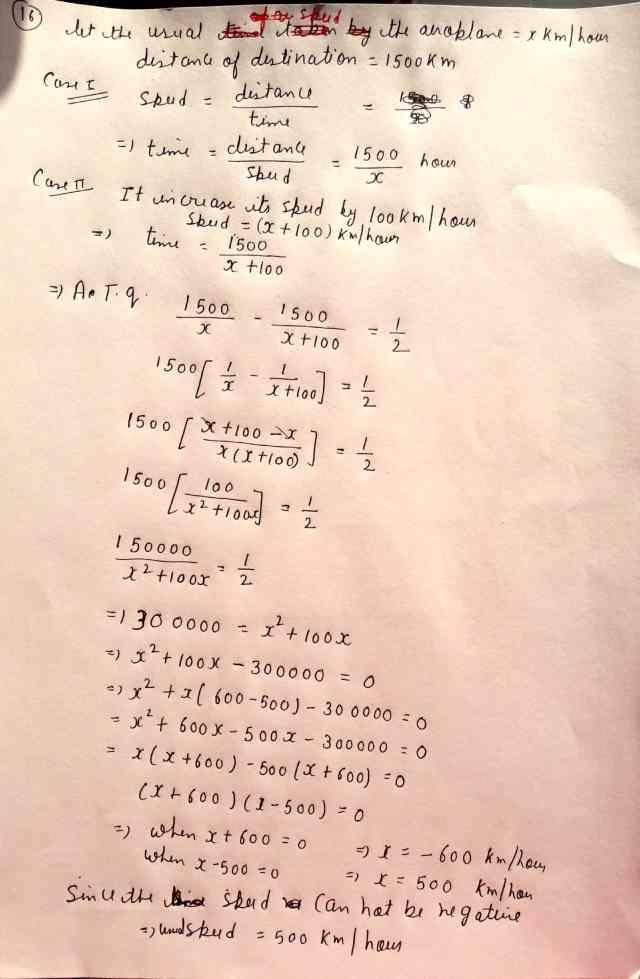 Class 10 Maths Exam Paper Section-C(Q16)