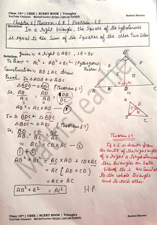 Class 10 Maths Exam Paper Section-D (Q25 Option 2)