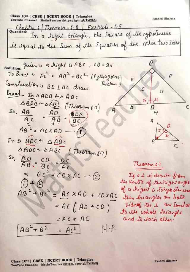 Class 10 Maths Exam Paper Section-D (Q25 Option 2)