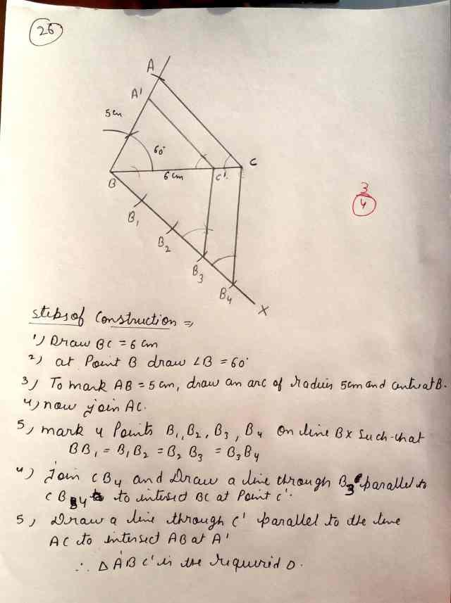 Class 10 Maths Exam Paper Section-D (Q26)
