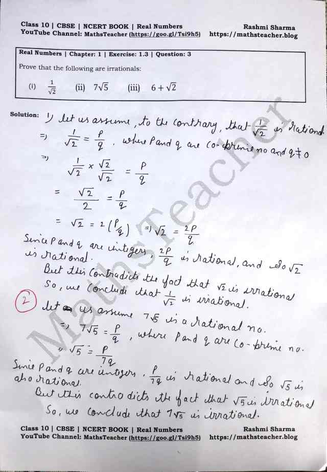 Class 10 Maths Real Numbers Exercise  1.3 Question 3
