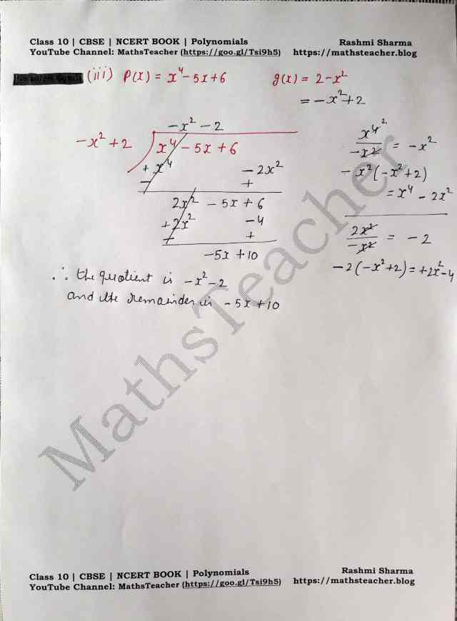 Class 10 Maths Chapter 2 Polynomials Ex 2.3 Question 1(iii)