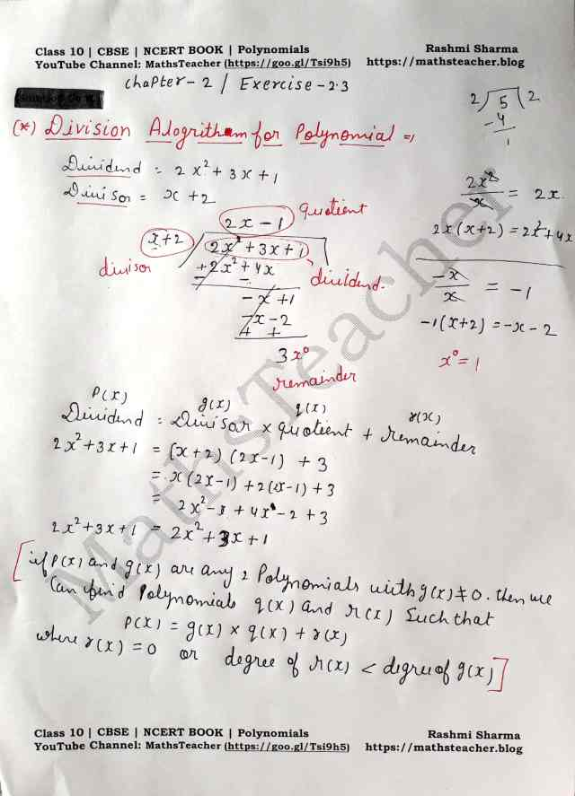 Class 10 Maths Chaper 2 (Polynomials) Ex 2.3 Introduction-Division algorithm for polynomial