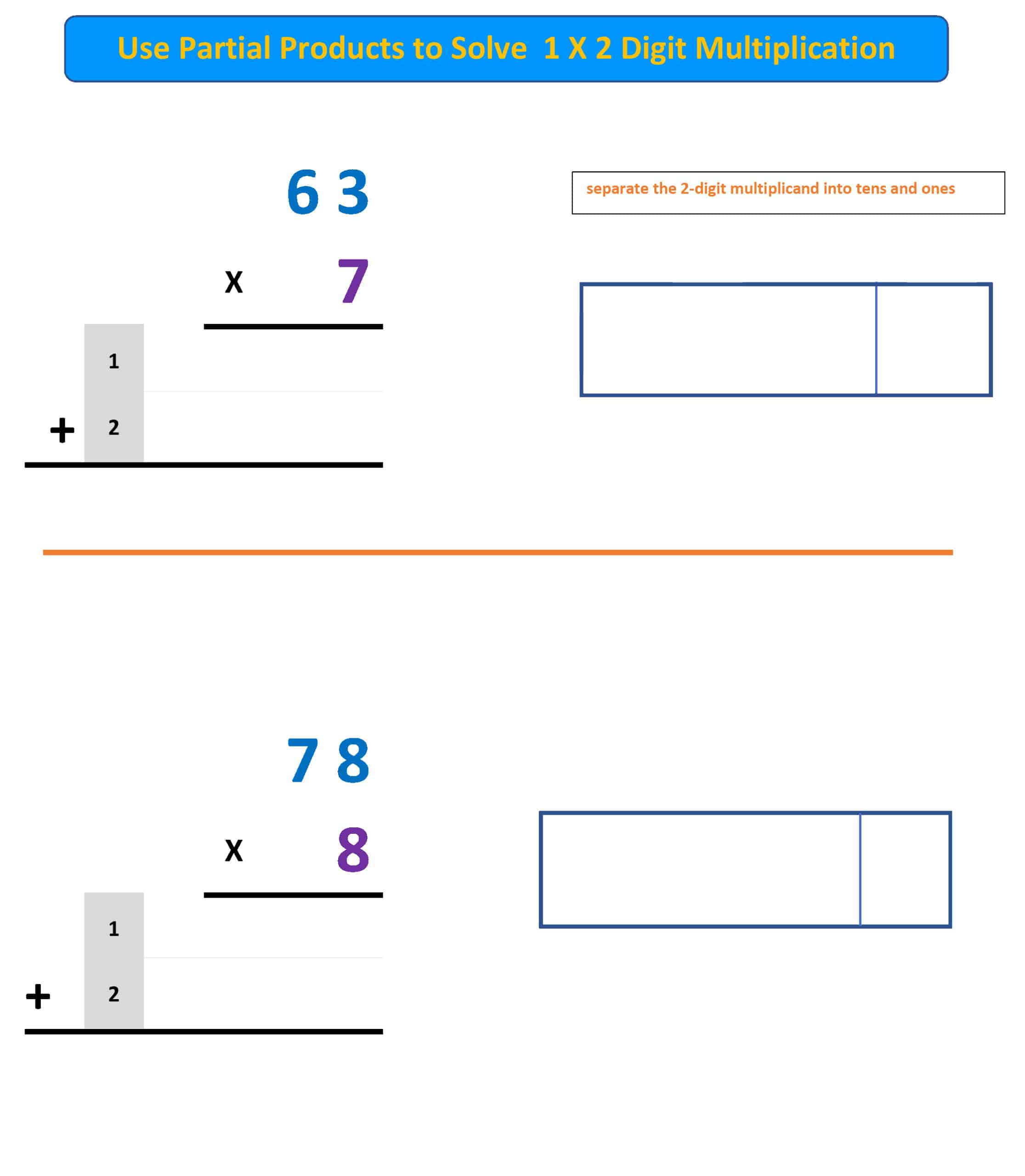 Partial Products 1 X 2 Worksheet 2