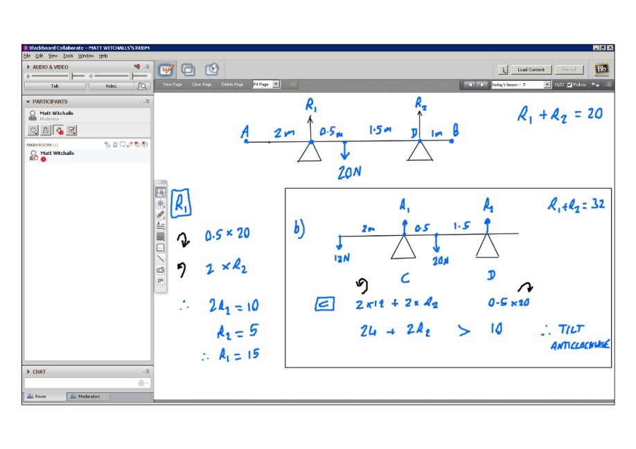 An example of online maths tuition for M1 Mechanics. The topic is moments.