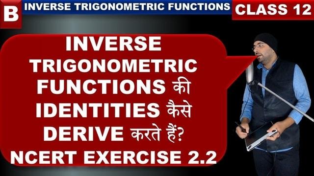 Exercise 2.2 Inverse Trigonometric Functions Class 12 Maths