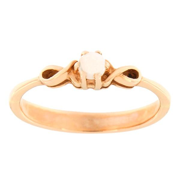 Kullast sõrmus opaaliga Kood: 89pk