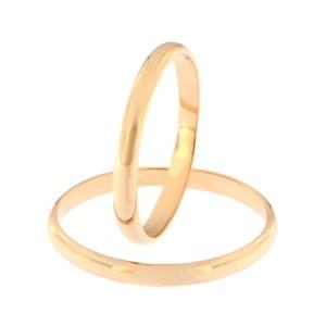Gold classic wedding ring Code: kim-2,5