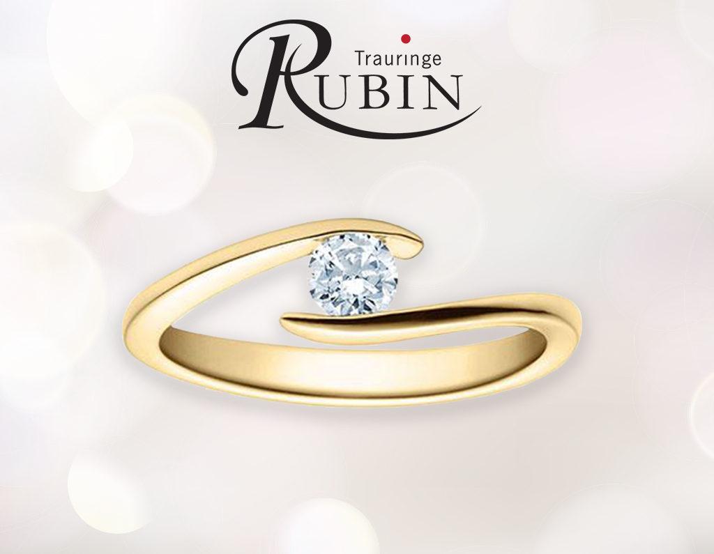 Rubin-kihlasõrmused