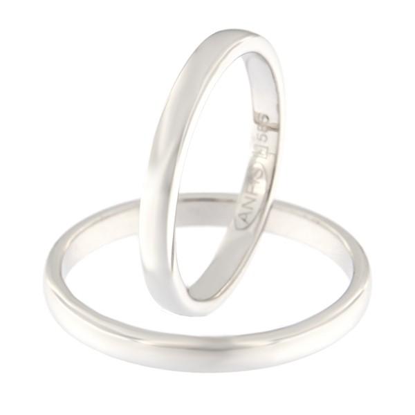 Kullast abielusõrmus Kood: Rn0116-2,5-V