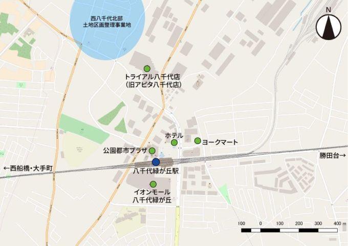 八千代緑が丘駅周辺の地図