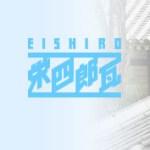「丸栄陶業株式会社」サイトへ