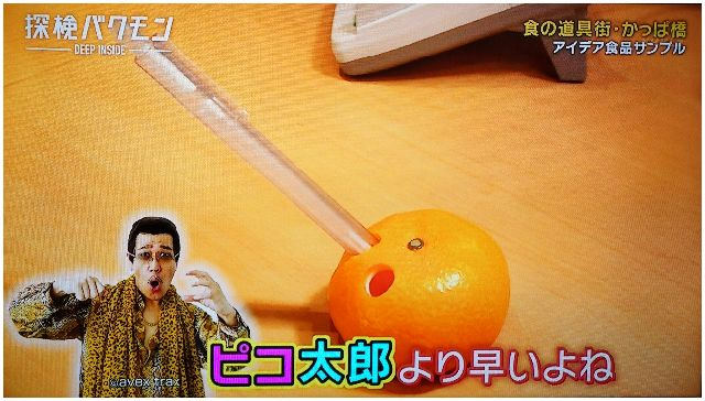 Orange Penオレンジペン