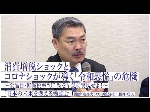 【現金一律給付】 安藤優子キャスター 首相の10万円指示に一定評価も 「公平感っていうのはどうするのかな」