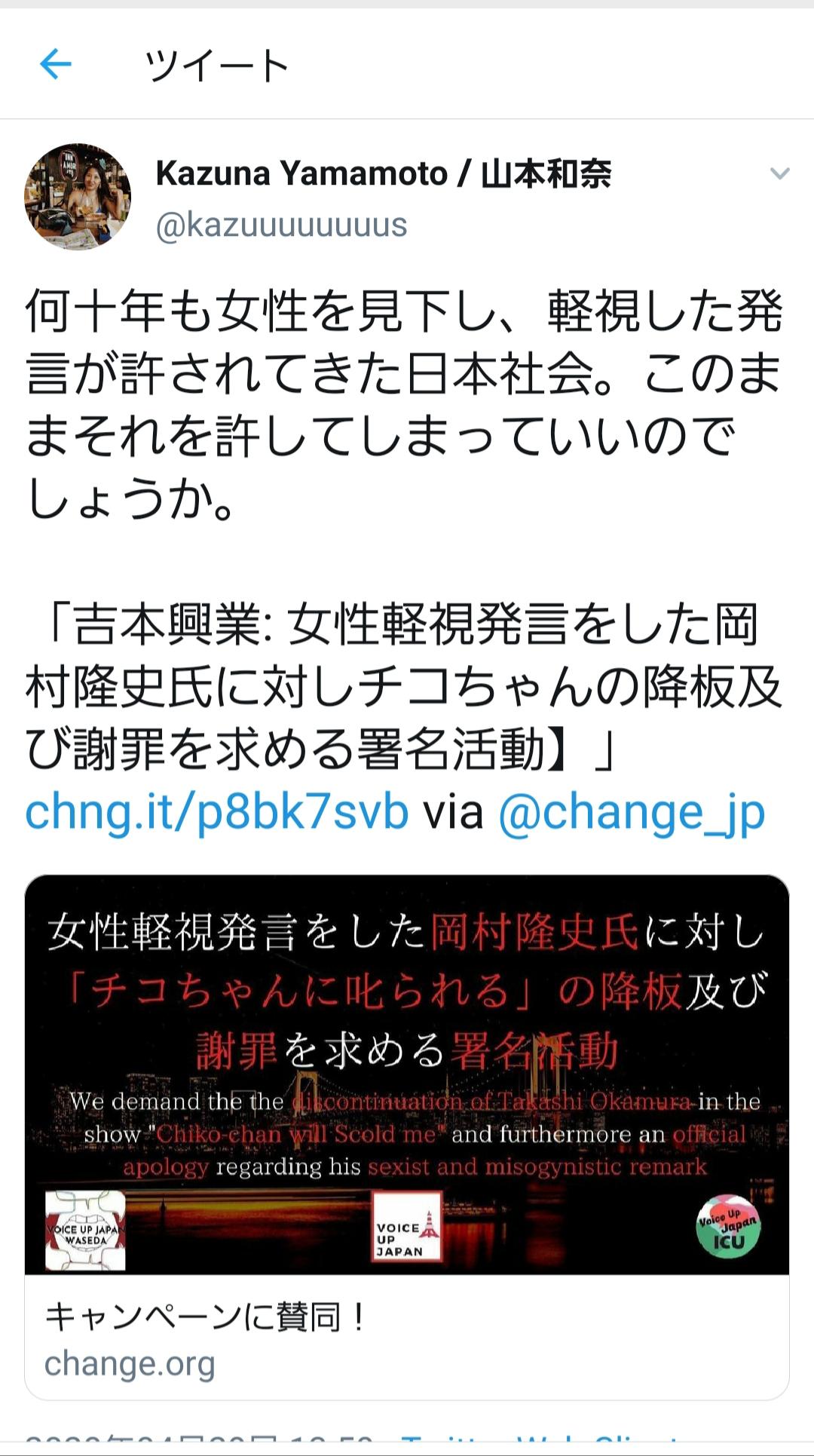 NHKの「チコちゃんに叱られる!」が今日やってないんだけどなんかあったの?