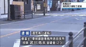 【山梨】コロナ困窮で「出し子」か、19歳少年逮捕「コロナでアルバイト先のシフト削られ お金がなかった」  [ばーど★]