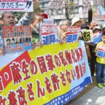 衆院第2議員会館前で文書改ざんに抗議する人たち