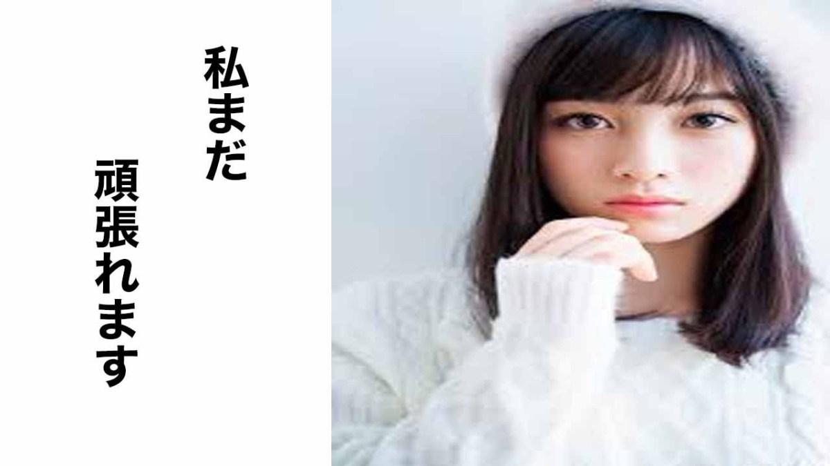 1000年に1人の美女・橋本環奈の可愛いはいつまで??芸能界の闇に迫る!!