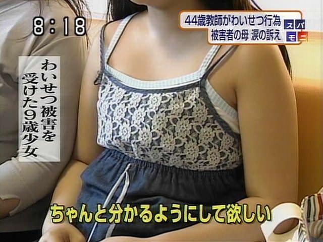 女子小学生乳房丸見え  JS胸チラエロ画像】少女たちの前屈みになった瞬間の胸チラや頭上 ...