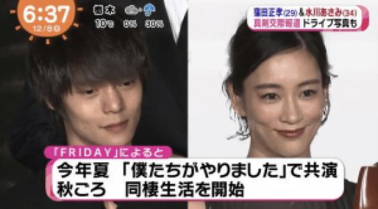 「窪田正孝(31)と女優の水川あさみ」の画像検索結果