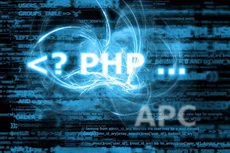 Кэширование PHP с помощью APC