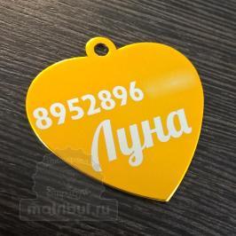 Медальон (адресник) из анодированного алюминия