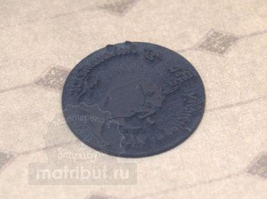 Экслибрис выполненный из микропористой резины