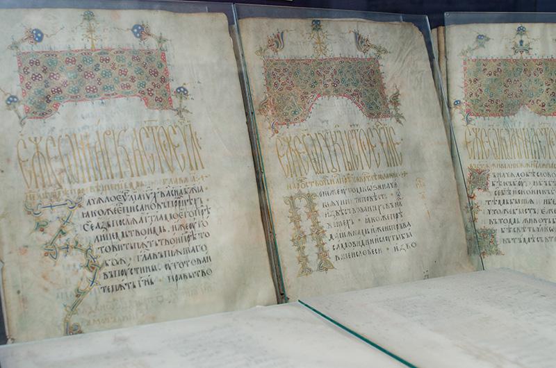 Evangheliile scrise pe piele de ied nenăscut, din colecția Primei Școli Românești din Brașov