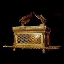 ARK of Archangel Gabriel | Myth or Reality?