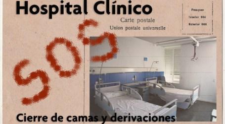 Hospital Clínico San Carlos, postales del deterioro de la Sanidad Pública