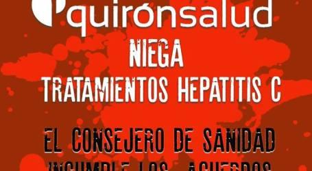 Hospitales del Grupo Quirón Salud niegan los tratamientos a una serie de paciente en Madrid