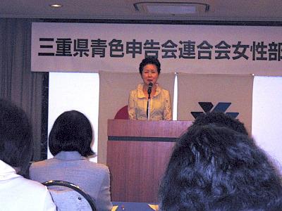 H26年度県女性部総会 001.jpg