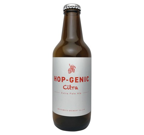 HOP-GENIC Citra Extra Pale Ale