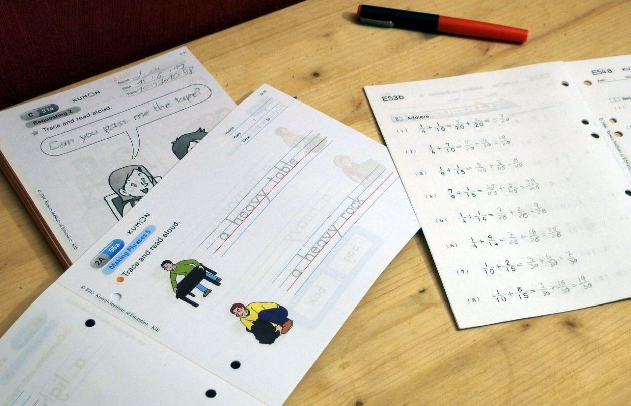 KUMONの英語と算数の教材 © Matsuda Masahiro