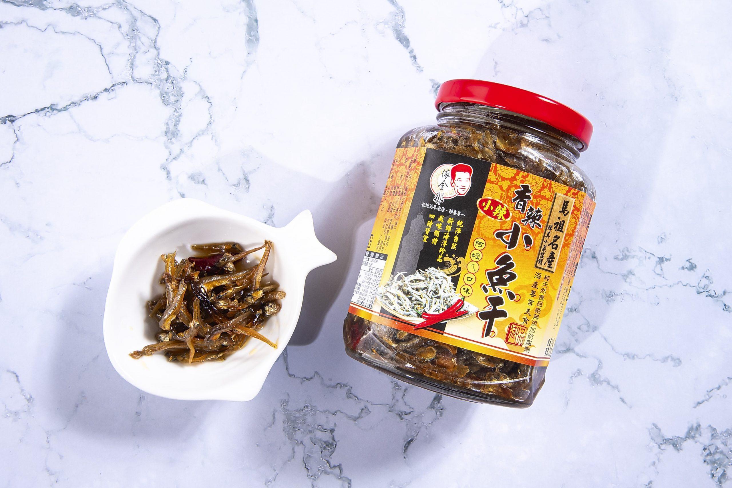 小魚乾醬 – 馬祖頂好名產