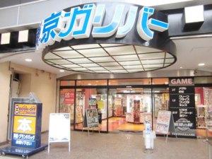 shop_matsudo01