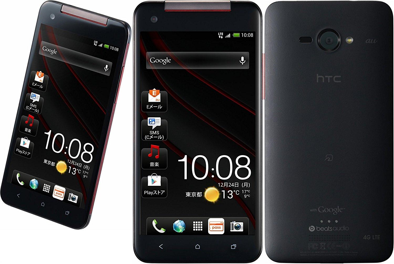 マイネオ端末ベスト機種!HTC J butterfly HTL21
