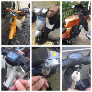 オートバイ原付バイクの鍵