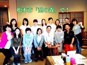 長谷川真弓美、筆跡心理士、1年前の私!