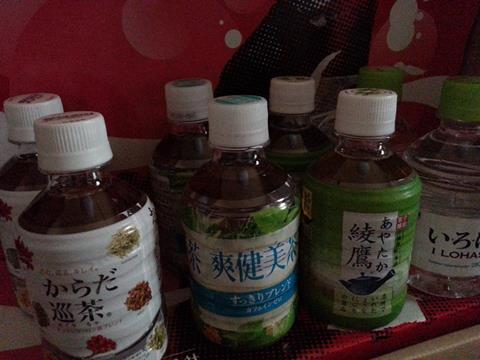 コカ・コーライーストジャパンの株主優待(お茶・水類)