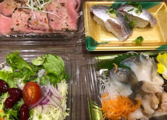 ローストビーフ、貝、アジの鮨、サラダ