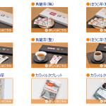 仙波糖化工業の商品ラインナップ