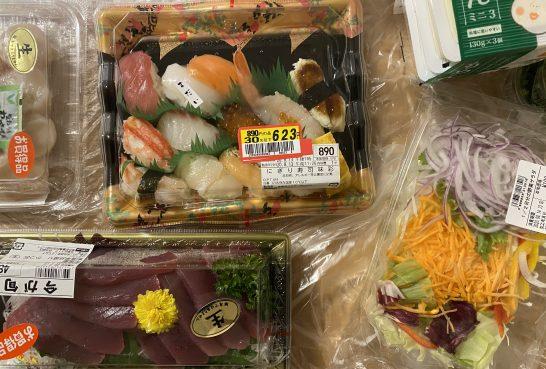 寿司、刺し身