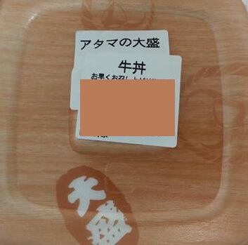 吉野家の牛丼弁当