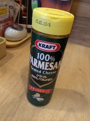 ガストで貰える粉チーズ