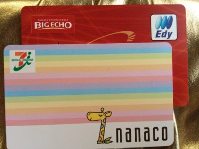 nanacoカードと楽天Edy